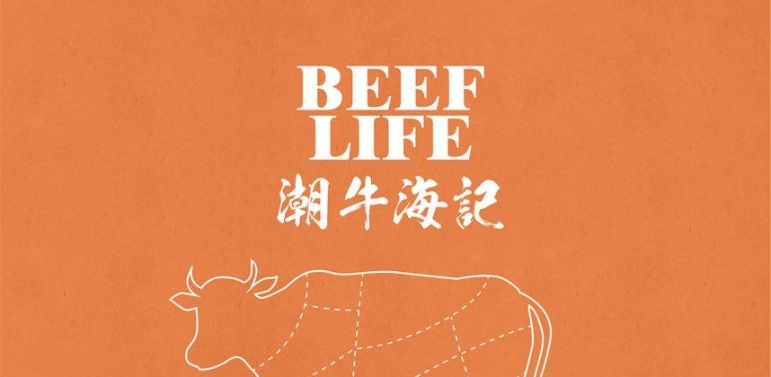 Beeflife