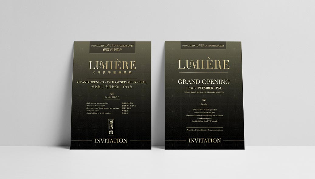 Lumiere Cosmetic Clinic Grand Opening Designed by Meld