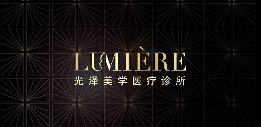 Lumière Introduction Video