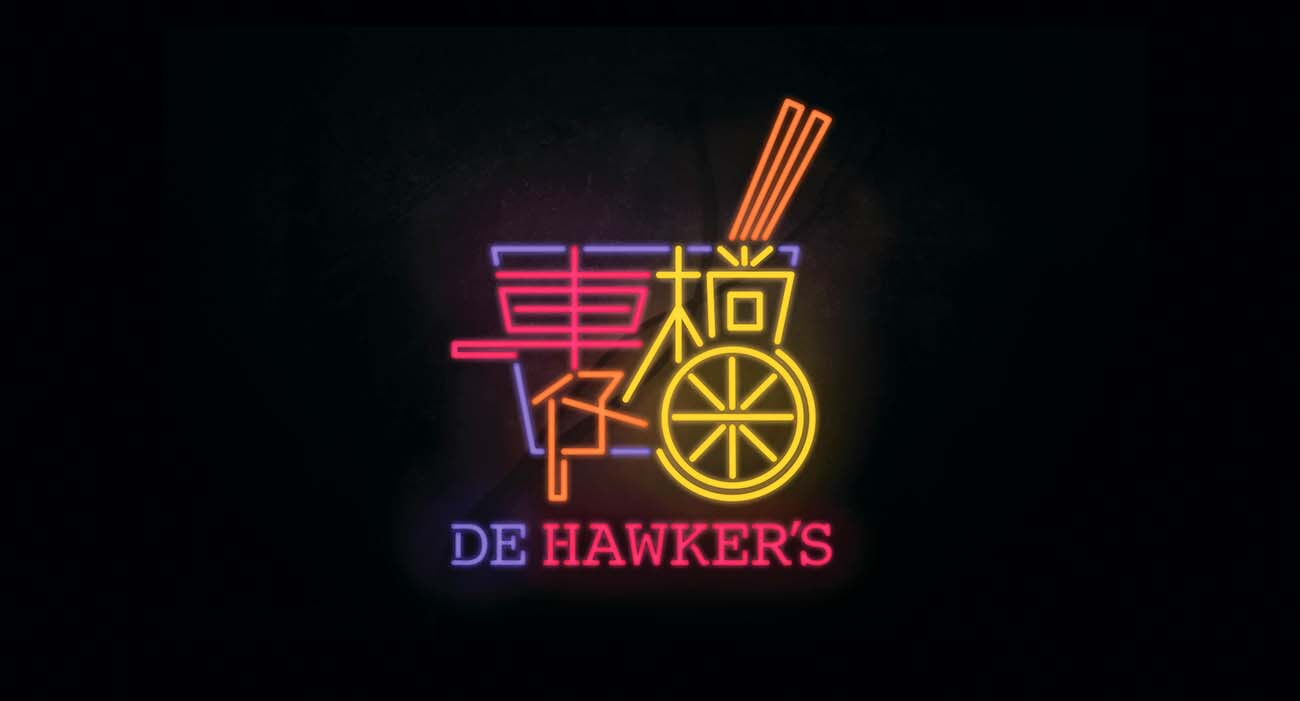 De Hawker's Neon light