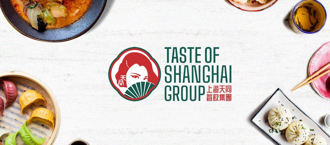 Taste of Shanghai Group